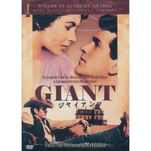 ジャイアンツ GIANT DVD|k-fullfull1694