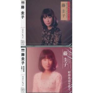 藤圭子 CD2枚組 ベスト
