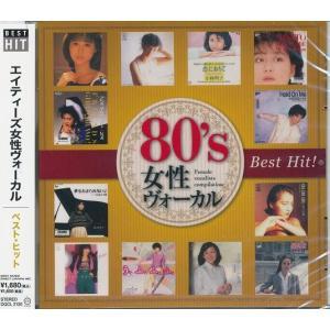 80's 女性ヴォーカル ・ヒット  CD|k-fullfull1694