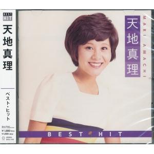 天地真理 CD  ベスト・ヒット k-fullfull1694