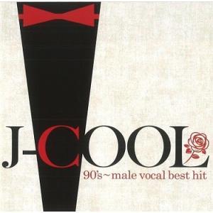 J-COOL ナインティーズ ベスト・ヒット CD k-fullfull1694