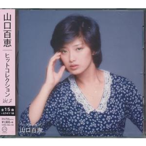 山口百恵 ヒットコレクション Vol.2 CD k-fullfull1694