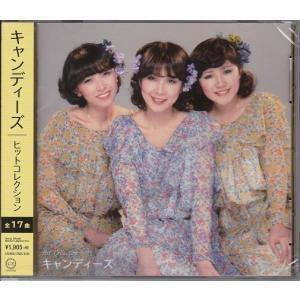 キャンディーズ CD  ヒットコレクション ベスト|k-fullfull1694