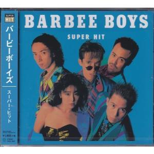 バービーボーイズ CD  スーパーヒッツ ベスト|k-fullfull1694