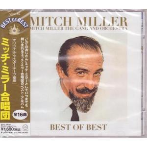 ミッチ・ミラー合唱団 CD|k-fullfull1694