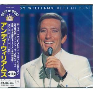 アンディ・ウィリアムス CD  ベスト|k-fullfull1694