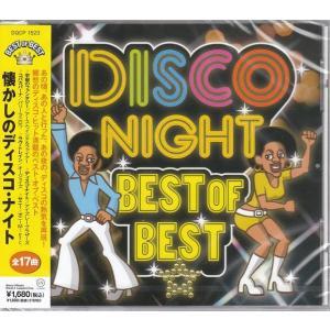 懐かしのディスコ・ナイト CD