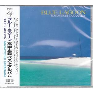 高中正義 CD  ベスト・アルバム|k-fullfull1694