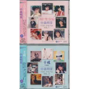 中森明菜 CD2枚組 ベスト・アルバム|k-fullfull1694