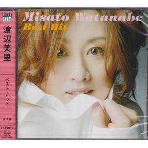 渡辺美里 CD  ベストヒット|k-fullfull1694