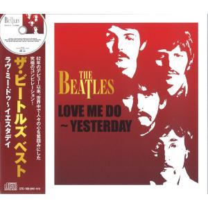 THE BEATLES ザ・ビートルズ ベスト CD|k-fullfull1694