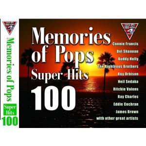 オールディーズ 思い出のポップス CD4枚組 100曲入り|k-fullfull1694