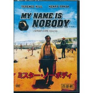 ミスター・ノーボディ DVD k-fullfull1694