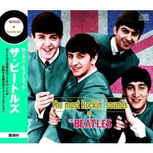 The Beatles ザ・ビートルズ ロッキンミュージック CD k-fullfull1694