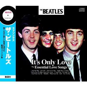 The Beatles ザ・ビートルズ ラブソングス CD k-fullfull1694
