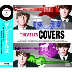 The Beatles ザ・ビートルズ カバーズ CD k-fullfull1694