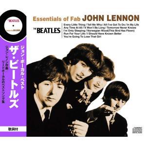 The Beatles ザ・ビートルズ ジョン・ボーカル・ベスト CD k-fullfull1694