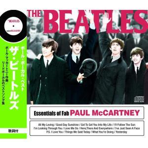 The Beatles ザ・ビートルズ ポール・ボーカル・ベスト CD k-fullfull1694