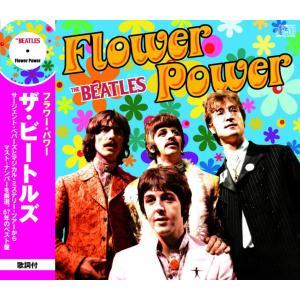 The Beatles ザ・ビートルズ フラワー・パワー CD k-fullfull1694