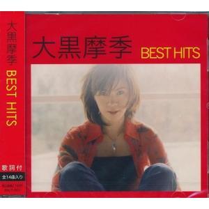 大黒摩季 CD  BEST HITS 全14曲入り ベスト|k-fullfull1694