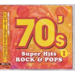 洋楽スーパー・ヒッツ 70's CD|k-fullfull1694