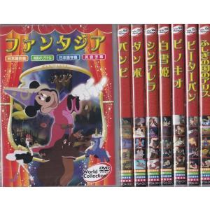 ディズニー アニメ8本セット 日本語吹替え付|k-fullfull1694