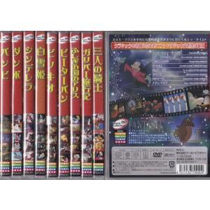 ディズニー アニメ DVD10本セット|k-fullfull1694