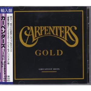 カーペンターズ ゴールド グレイテスト・ヒット 全20曲のベスト盤 CD|k-fullfull1694