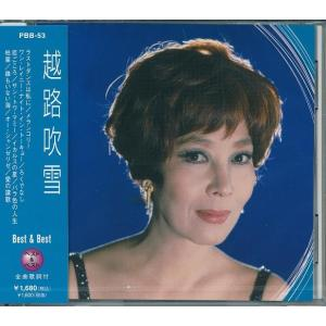 日本のシャンソンの女王。1958年テアトロン賞、1965年レコード大賞、1968年芸術祭奨励賞など、...