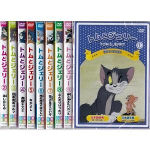 トムとジェリー DVD 9本セット  全72話収録|k-fullfull1694