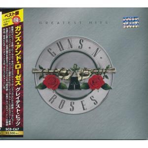 ガンズ・アンド・ローゼズ グレイテスト・ヒッツ ベスト CD|k-fullfull1694