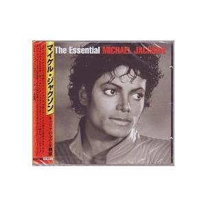 マイケル・ジャクソン  エッセンシャル 2枚組 CD|k-fullfull1694