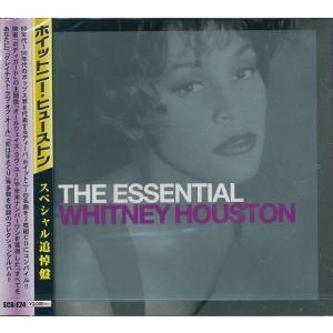 ホイットニー・ヒューストン スペシャル追悼盤  CD2枚組 輸入盤|k-fullfull1694