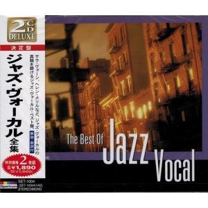 ジャズ・ヴォーカル 全集 CD2枚組|k-fullfull1694