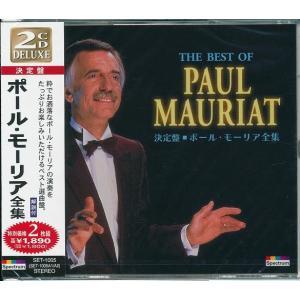 粋でお洒落なポールモーリアの演奏をたっぷりお楽しみいただけるベスト選曲盤。  全曲演奏:ポールモーリ...