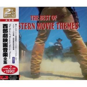 西部劇 映画音 楽全集 CD2枚組