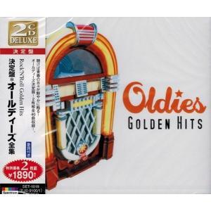 決定盤 オールディーズ 全集 CD2枚組 k-fullfull1694