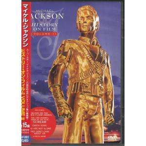 マイケル・ジャクソン ヒストリー・オン・フィルム VOLUME II DVD|k-fullfull1694