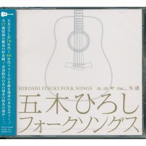 五木ひろし フォークソングス CD|k-fullfull1694