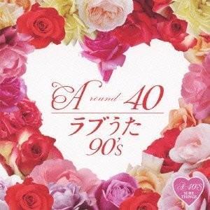 A-40 ラブうた 90's CD|k-fullfull1694
