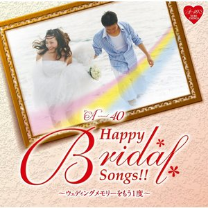 A-40 Happy Bridal Songs CD