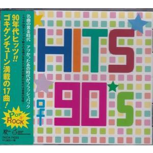 HIT'S of 90's CD|k-fullfull1694