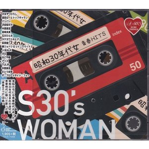 昭和30年代女 青春HITS CD|k-fullfull1694