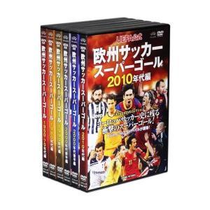 UEFA公式 欧州サッカースーパーゴール  DVD全6巻セット|k-fullfull1694