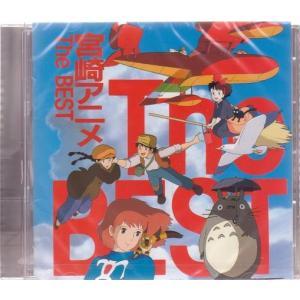 宮崎アニメ TheBest CD|k-fullfull1694