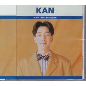 KAN CD  ベストセレクションアルバム 14曲収録