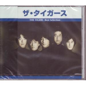 ザ・タイガース ベストセレクション CD|k-fullfull1694