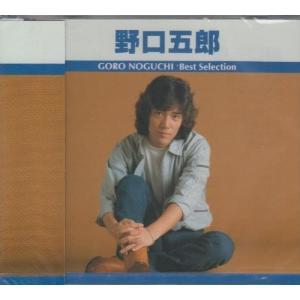 野口五郎 CD  ベスト・セレクション|k-fullfull1694
