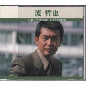 送料無料 渡哲也 CD  ベストセレクション k-fullfull1694