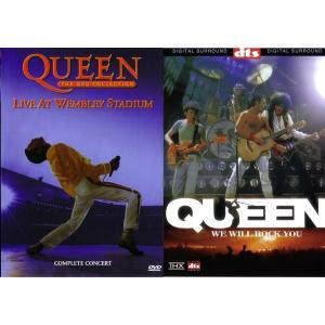 クイーン Queen Live At Wembley Stadium・We Will Rock You DVD2本セット k-fullfull1694